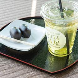 大井川のお茶